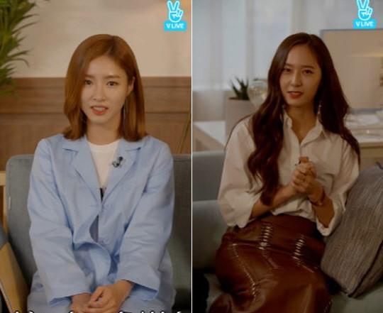 申世景谈对郑秀晶(Krystal)的初印象:刚开始看起来真的是冰美人
