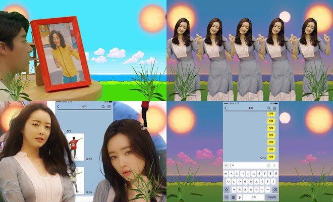 San E与脸红的思春期合唱的《Mohae》MV公开