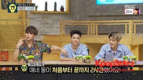 iKON出演《哥哥的想法》遭吐槽 事前采访一直在说有关女人的话题