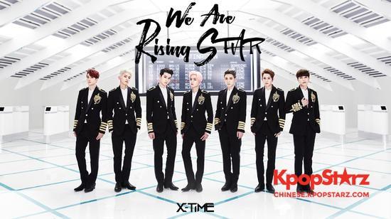 X-TIME小分队UNIT-T首张EP主打曲《WE ARE RISING STAR》MV公开