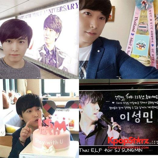 Super Junior成员晟敏Instagram公开近况感谢粉丝
