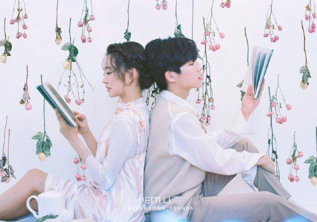柳昇佑、Younha合作曲《明显》公开歌曲概念照及MV预告