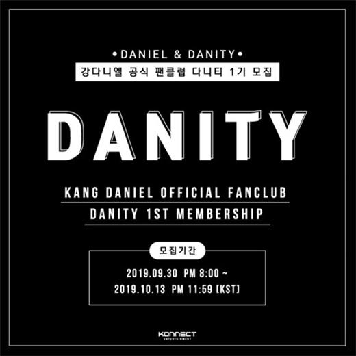 姜丹尼尔官方粉丝俱乐部DANITY开启1期招募