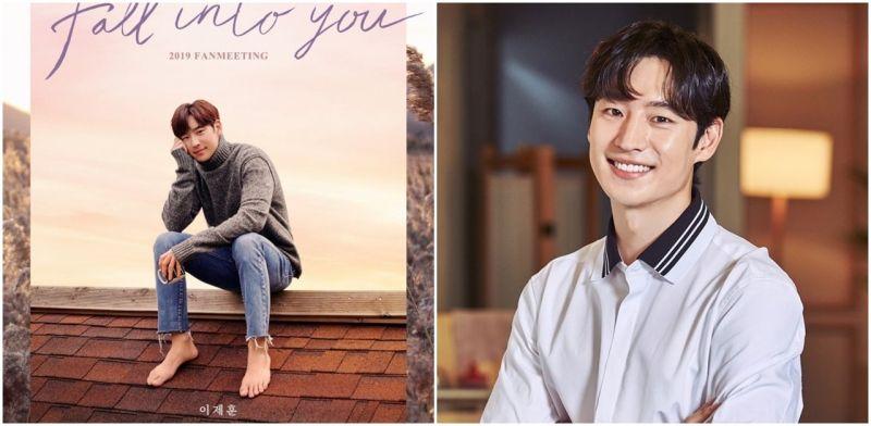 演员李帝勋纪念出道12周年     宣布2019首尔粉丝见面会