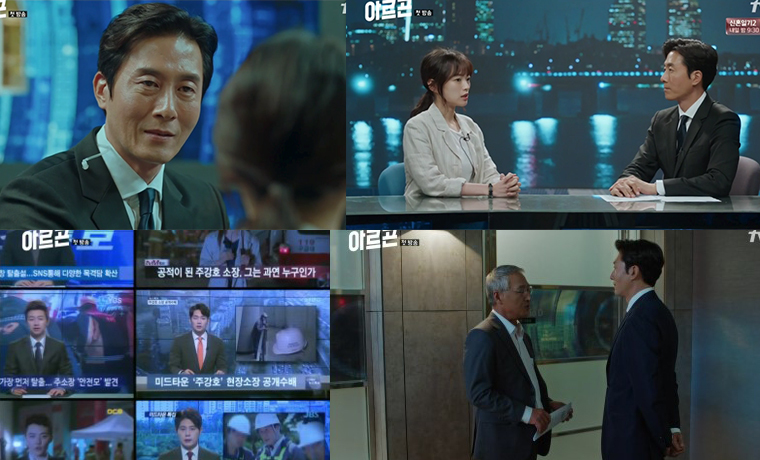 tvN《Argon》首播质感高 《青春时代2》口碑稳固