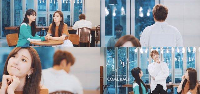 宇宙少女成员雪娥、恩熙出演K.Will正规四辑PART.1《Nonfiction》歌曲MV