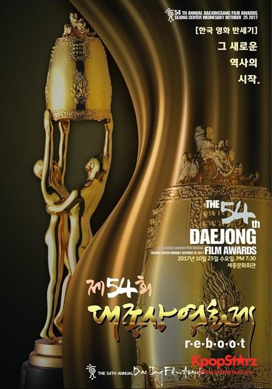 大钟电影节候选名单公布 《The King》VS《朴烈》VS《出租车司机》