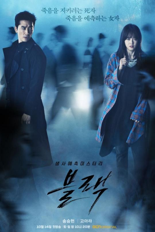 韩剧black剧情讲的是什么故事?女主的墨镜有什么功能