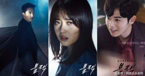 韩剧《black》和《鬼怪》哪个更好看?两部剧之间有什么联系