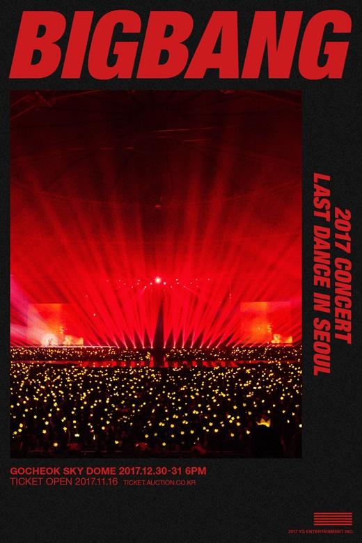 BIGBANG年末演唱会海报公开 11月16日开始门票预售