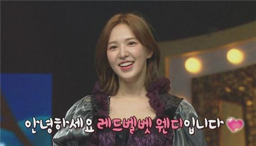 Red Velvet Wendy摘下面具瞬间创《蒙面歌王》最高收视率