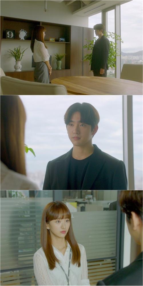 GOT7朴珍荣将特别出演《请融化我》 作家亲自邀请的特级客串