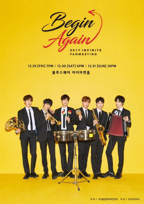 INFINITE将在12月29日至31日举行年末粉丝见面会《BEGin Again》
