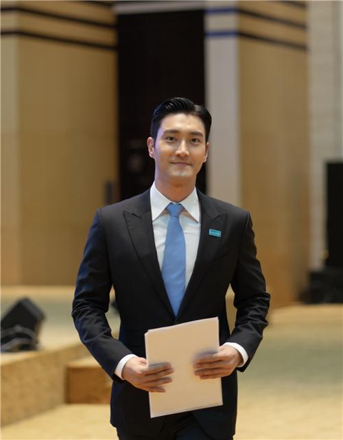 崔始源被委任为韩国首位Unicef东亚太平洋地区亲善大使