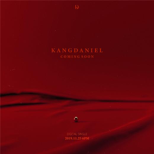 姜丹尼尔时隔4个月回归 25日发行数码单曲