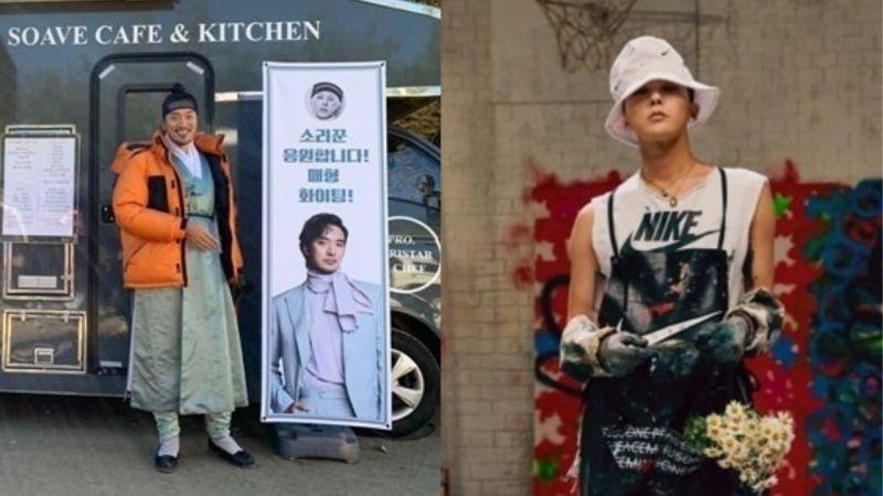 暖暖的家族情!GD为正在拍摄电影的「姐夫」金敏俊送上应援咖啡车:「GD为姐夫请客,加油!」