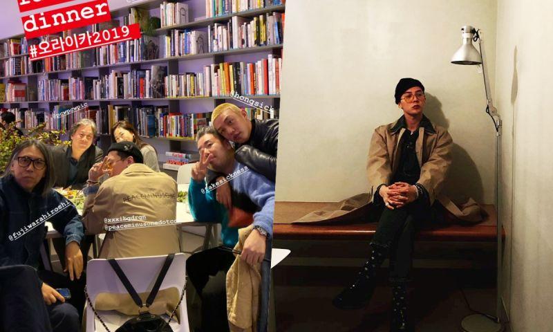 GD&刘亚仁与导演朴赞郁&设计师藤原浩一同出席私人晚宴