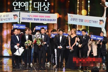 2017年KBS演艺大赏最终确定停办 演技大赏和歌谣大祝祭将正常举行