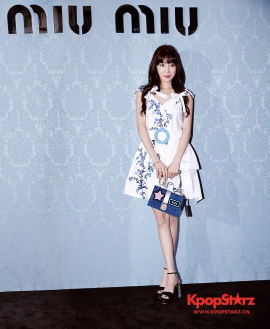 Tiffany被台湾粉丝突然求婚?