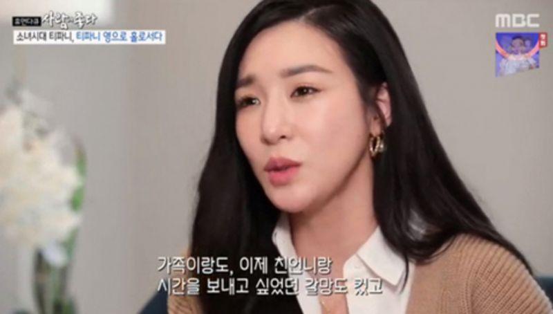 Tiffany「我也是人有情绪会生气」,却强迫自己一直保持少女感