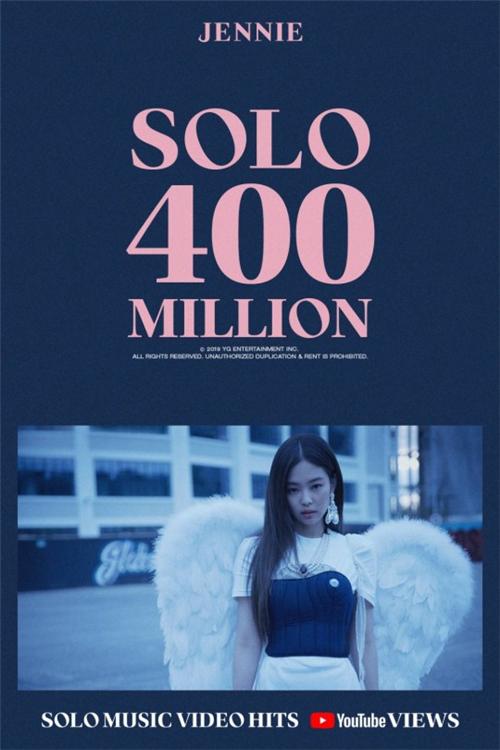 JENNIE《SOLO》MV突破4亿 SOLO女歌手中最初&最高