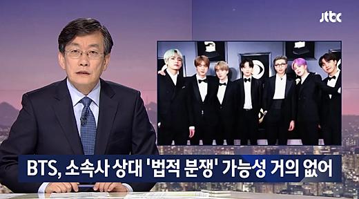 JTBC时隔7日就引起争议的防弹少年团报道正式道歉