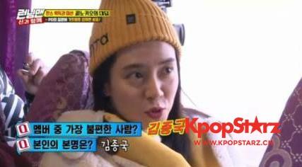 RM金钟国:目前见过的演艺人当中,宋智孝是最漂亮的
