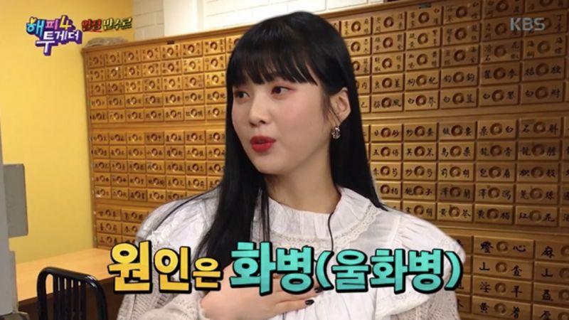 《Happy Together》Red Velvet Joy自爆患躯体化障碍症!病由心生太让人心疼了ㅠㅠ