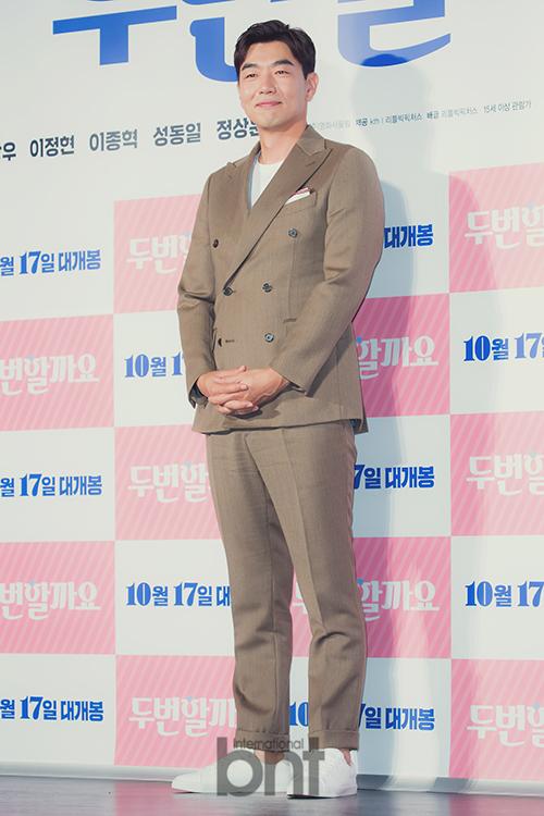 李钟赫确定与现经纪公司续约 DAIN娱乐表示给予全力支持