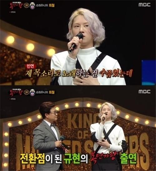 金希澈出演《蒙面歌王》展现唱功 时隔许久站上舞台感到幸福