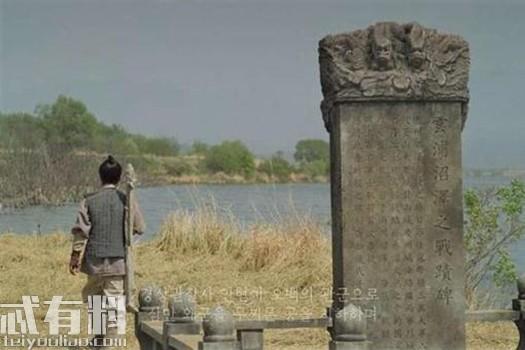 王国世子李苍的历史原型 女主角徐菲是持律轩的医女