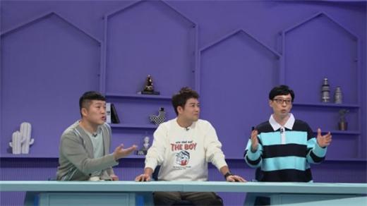KBS否认废除《Happy Together》 将停播进入重整阶段
