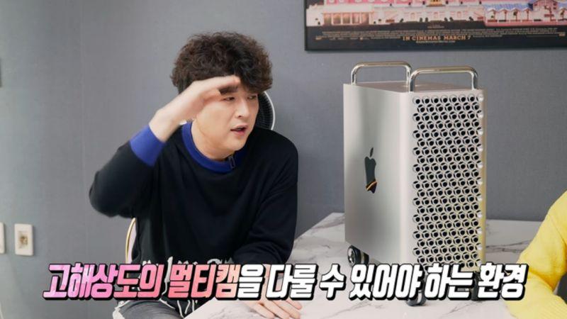 【有片】Super Junior神童拥有地表最贵的电脑!一台机器抵得上一辆车,还自带滚轮XD