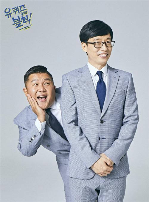 tvN大楼进行紧急防疫措施 多档节目决定停播