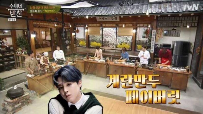 BTS防弹少年团JIMIN最爱的蛋饺在家就能做?!5分钟就能上桌
