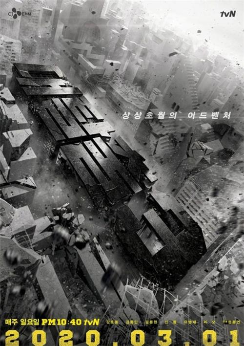 tvN《大逃脱3》受疫情影响 决定停播三周