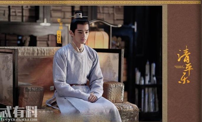 清平乐少年宋仁宗是谁演的 张家硕和王俊凯什么关系家庭背景