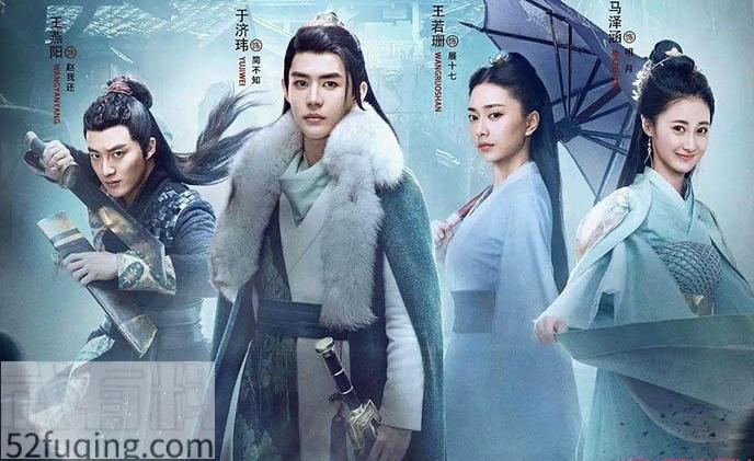 侠探简不知简不知是谁演的 于济玮刘嘉文为什么分手现女友是谁