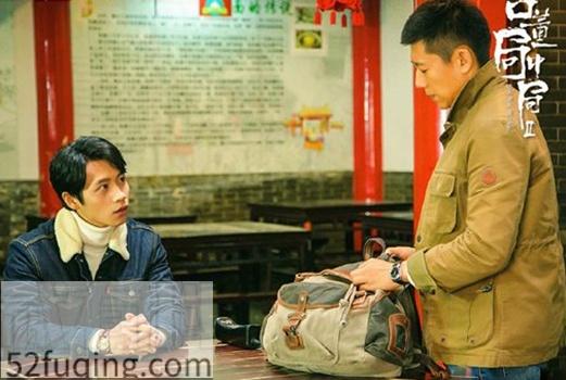 古董局中局2刘战斗为什么帮助许愿 药不然知道刘战斗造假吗