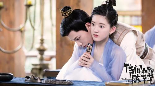 传闻中的陈芊芊全1-24集免费播放 传闻中的陈芊芊在线观看完整版