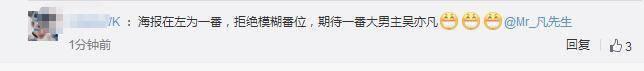 青簪行发双人人物海报 吴亦凡杨紫粉丝为了番位吵得不可开交