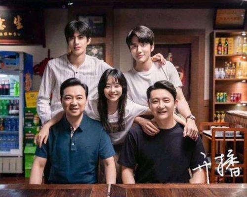 以家人之名电视剧最新剧情在线看 以家人之名全集完整版结局是什么