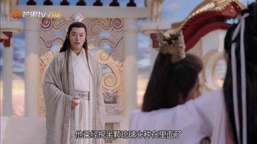 琉璃司凤真实身份系天帝之子羲玄:迎娶褚璇玑,还有了孩子