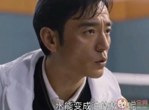 《大江大河2》小辉为什么管路司长叫小拉 路司长角色介绍