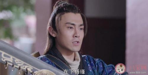 有翡原著小说杨瑾的真实身份 杨瑾扮演者张昕宇个人资料介绍