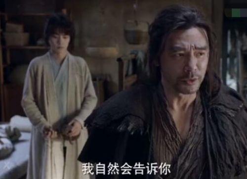 电视剧斗罗大陆唐三的父亲什么身份级别 唐三父亲结局死了吗