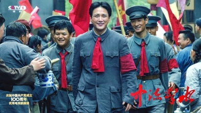 电视剧《中流击水》央视热播 全景再现中国共产党从无到有发展壮大的历程