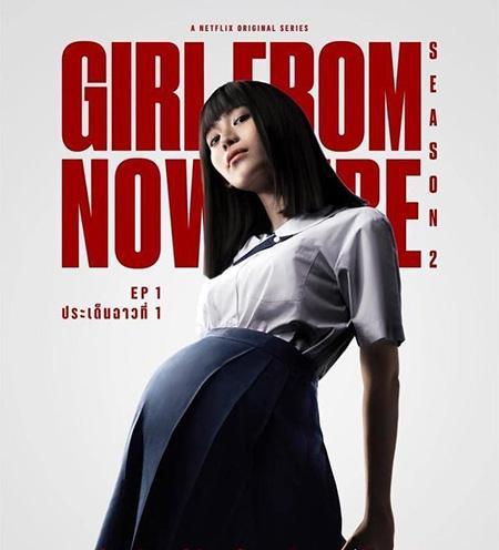 禁忌女孩第二季1-8集分集剧情介绍 禁忌女孩第二季全集免费高清资源在线看